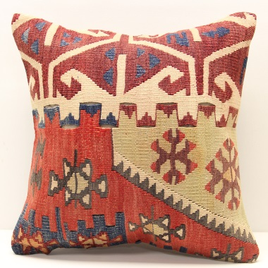 M1390 Kilim Cushion Covers