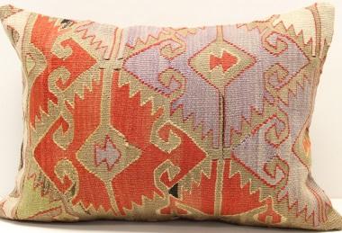 D255 Kilim Cushion Pillow Covers