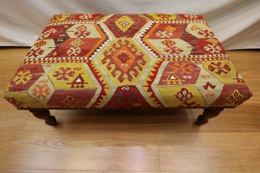 R4520 Kilim Ottoman Coffee Table Stool