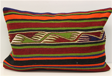 D319 Kilim Pillow Cover