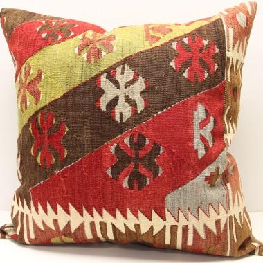 XL371 Large Kilim Cushion Cover