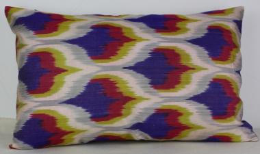i69 Rug Store Silk Ikat Cushion Pillow Covers