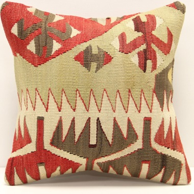 Antique Small Kilim Pillow Cover