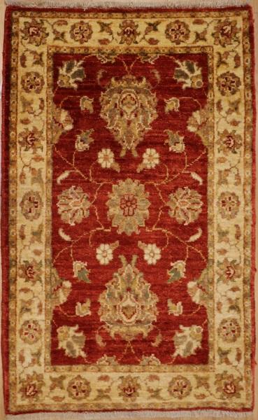R8665 Traditional Afghan Rug