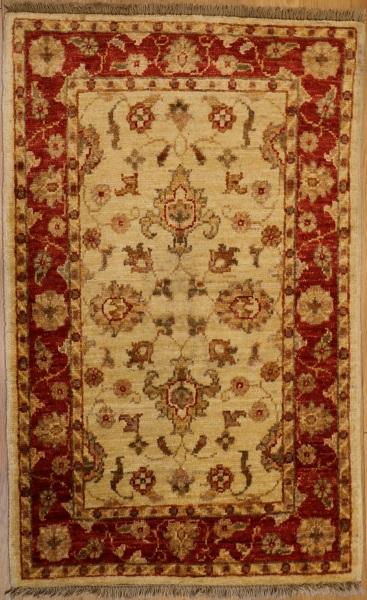 R8668 Traditional Afghan Rug