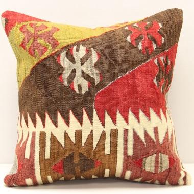 M530 Turkish Kilim Cushion Cover