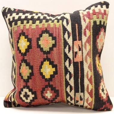 M1365 Turkish Kilim Cushion Cover