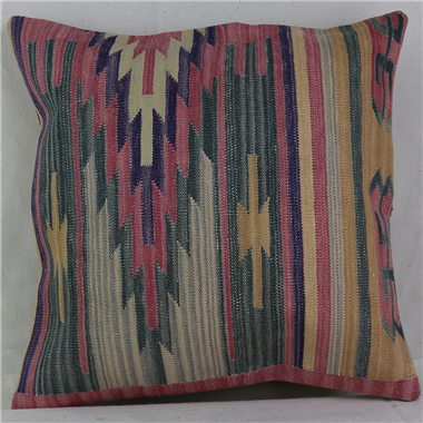 M1449 Turkish Kilim Cushion Cover