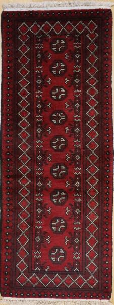 R9219 Vintage Afghan Carpet Runners