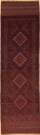 R8692 Afghan Carpet Runners
