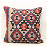 Afghan Kilim Cushion Covers XL432