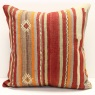L576 Anatolian Kilim Cushion Cover