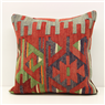 Anatolian Kilim Cushion Cover M1273