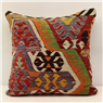 Anatolian Kilim Cushion Cover M735