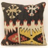 Anatolian Kilim Cushion Cover S446