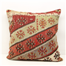 Anatolian Kilim Cushion Cover XL258