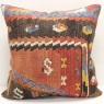 XL285 Anatolian Kilim Cushion Covers
