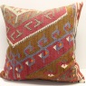 XL348 Antique Kilim Cushion Cover