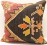L627 Antique Kilim Cushion Cover
