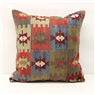 Antique Kilim Cushion Cover L610