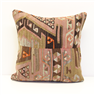 Antique Kilim Cushion Cover M1479