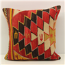 Antique Kilim Cushion Cover M1494