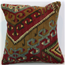 Antique Kilim Cushion Cover M1515