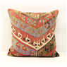 Antique Kilim Cushion Covers L472