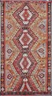 R5552 Antique Kilim Rug