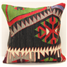 M1434 Antique Turkish Kilim Cushion Cover