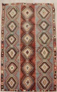 R4660 Antique Turkish Kilim Rugs