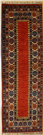 R8280 Beautiful Decorative Kazak Carpet Runner