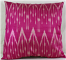 i15 Beautiful Silk Ikat Cushion Pillow Covers