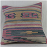 M1057 Decorative Kilim Cushion Covers