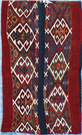 R7108 Floor Kilim Cushion Cover