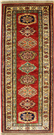 R8291 Gorgeous Caucasian Kazak Carpet Runners