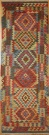 R9115 Gorgeous New Afghan Kilim Runners
