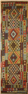 R9117 Gorgeous New Afghan Kilim Runners