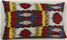 i56 gorgeous-silk-ikat-cushion-pillow-covers