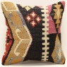 S221 Hand Woven Turkish Kilim Cushion Cover