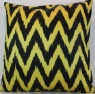 i17 Ikat cushion cover