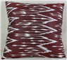 i18 Ikat cushion cover