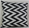 i33 Ikat Cushion Cover