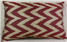 i40 Ikat Pillow cover