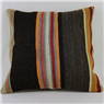 M616 Kelim Cushion Covers