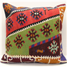 XL148 Kilim Cushion Cover