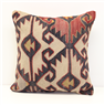 M571 Kilim Cushion Cover