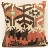 S330 Kilim Cushion Cover