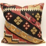 XL418 Kilim Cushion Cover
