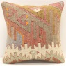 S189 Kilim Cushion Cover
